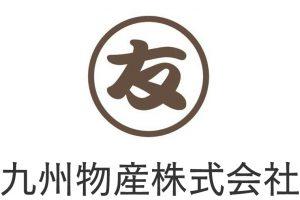 九州物産株式会社|柳川三橋 ござ製品を取り扱うブランド『GOZA』、飲食店予約アプリ『FOOD HUNTER』などの事業を展開中。